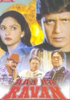 Aaj Ka Ravan (2000) - Hindi Movie