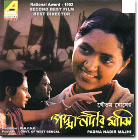 Padma Nadir Majhi 1993 Bengali Movie Watch Online