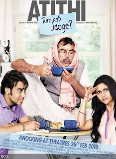 Atithi Tum Kab Jaoge 2010 Hindi Movie Watch Online
