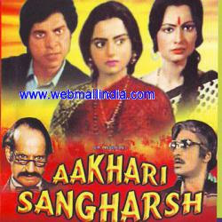Aakhri Sanghursh 1997 Hindi Movie Watch Online