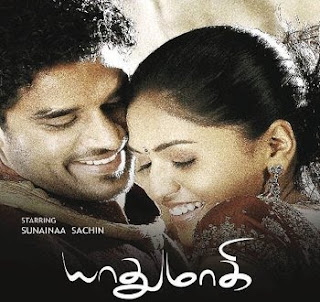 Yathumagi (2010) - Tamil Movie