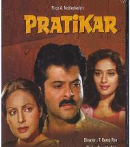 Pratikar (1991) - Hindi Movie