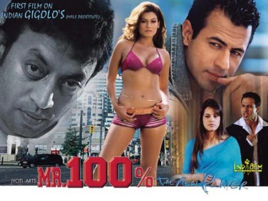 Watch The Waiting Room Hindi Movie Online