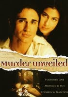 Murder Unveiled 2005 Hollywood Movie Watch Online
