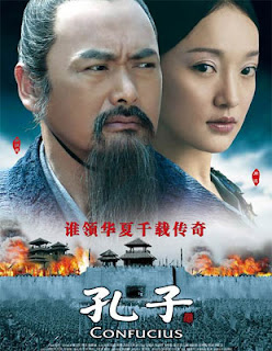 Confucius 2010 Hollywood Movie Watch Online
