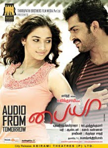 Paiya 2010 Tamil Movie Watch Online