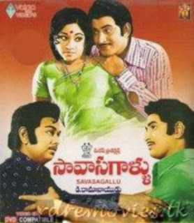 Saavasagaallu Telugu Movie Watch Online