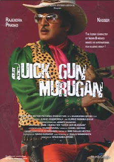 Quick Gun Murugun 2009 Telugu Movie Watch Online