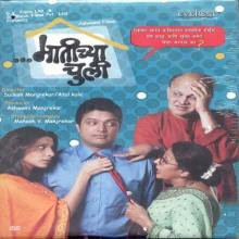 Matichya Chuli 2006 Marathi Movie Watch Online