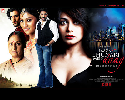 Laaga Chunari Mein Daag (2007) hindi movie With eng subs watch online/Download