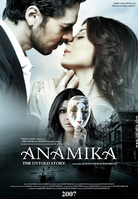Anamika (2008) - Hindi Movie