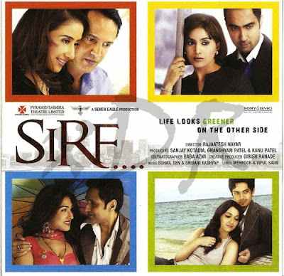 Sirf (2008) - Hindi Movie