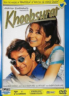 Khoobsurat (1999) - Hindi Movie