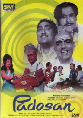 Padosan (1968) - Hindi Movie