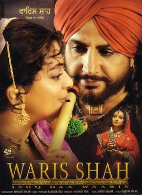 Waris Shah Ishq Da Warris (2006)