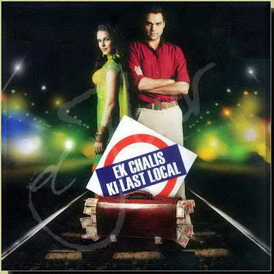 Ek Chalis Ki Last Local(2007) hindi Movie watch online