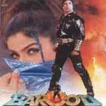 Barood (1988) - Hindi Movie