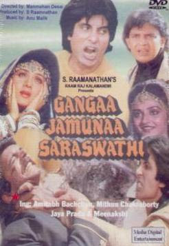 Gangaa Jamunaa Saraswathi 1988 Hindi Movie Watch Online
