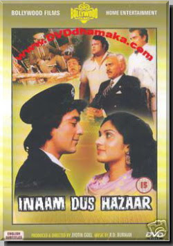 Inaam Dus Hazaar (1987) Hindi Movie Watch Online