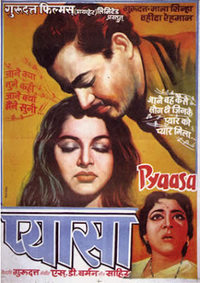 Pyaasa (1957) - Hindi Movie