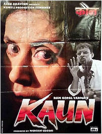 Kaun? (1999) - Hindi Movie