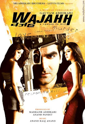 Wajahh - A Reason to Kill (2004) - Hindi Movie