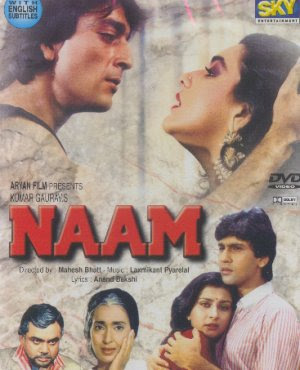 Naam (1986) - Hindi Movie