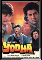 Yodha (1991) - Hindi Movie