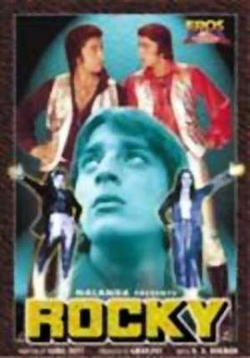 Rocky (1981) - Hindi Movie