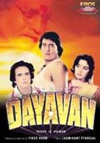 Dayavan (1988) - Hindi Movie