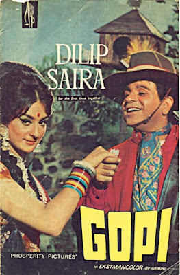 Gopi (1970) - Hindi Movie