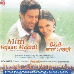 Mitti Waajan Maardi (2007) - Punjabi Movie