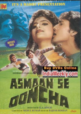 Asmaan Se Ooncha (1989) hindi movie watch online