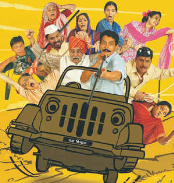 vallu marathi movie 2008