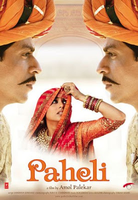 Paheli (2005) - Hindi Movie