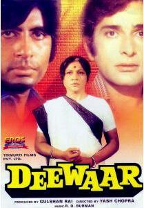 Deewaar (1975) - Hindi Movie