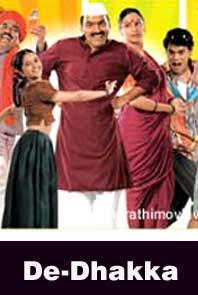 De Dhakka (2008) - Marathi Movie