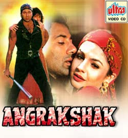 Angrakshak 1995 Hindi Movie Watch Online
