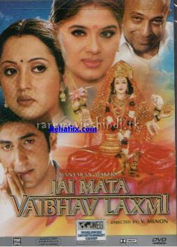 Jai Mata Vaibhav Laxmi 2003 Hindi Movie Watch Online