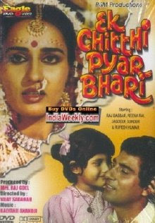 Ek Chitthi Pyar Bhari (1985) - Hindi Movie