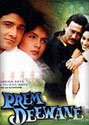 Prem Deewane 1992 Hindi Movie Watch Online