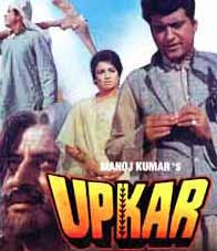 Upkar 1967 Hindi Movie Watch Online