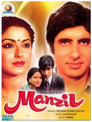 ab tumhare hawale watan saathiyon wallpaper. Manzil (1979) - Amitabh Manzil (1979) - Amitabh Bachchan, Rakesh Pandey,