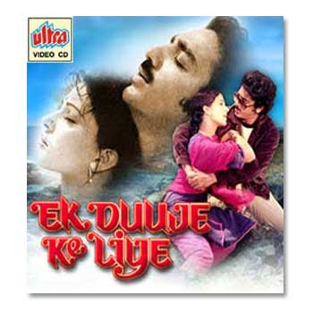 Ek Duuje Ke Liye (1981) - Hindi Movie