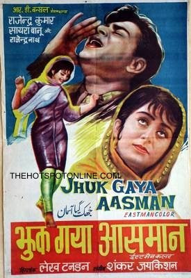 Jhuk Gaya Aasman (1968) - Hindi Movie