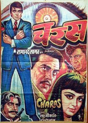 Charas 1976 Hindi Movie Watch Online