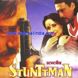 Stunttman 1994 Hindi Movie Watch Online
