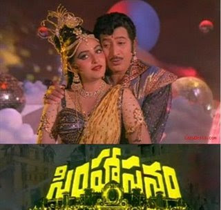Simhasanam 1986 Telugu Movie Watch Online