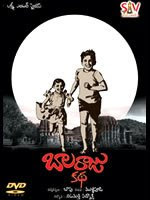 Balaraju Katha 1970 Telugu Movie Watch Online