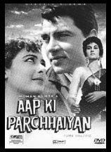 Aap Ki Parchhaiyan 1964 Hindi Movie Download